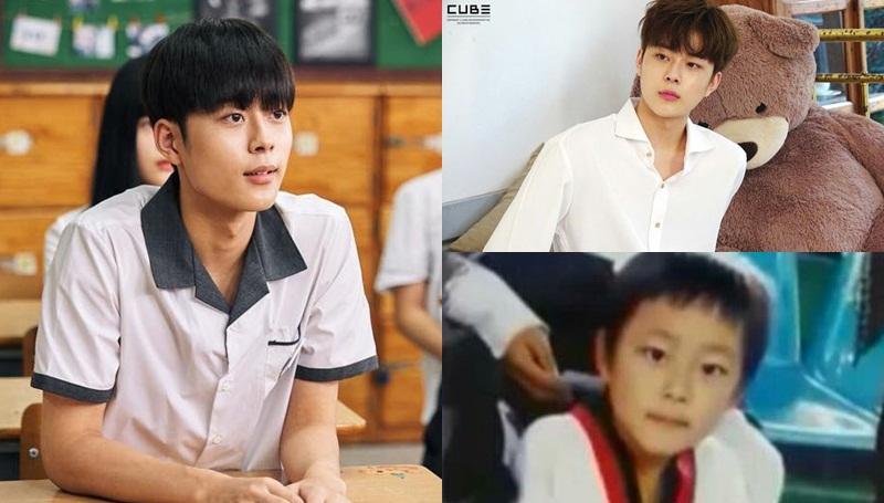 Yoo Seonho ดาราเกาหลี ดาราเรียนเก่ง ย้อนวัยใส ยูซอนโฮ