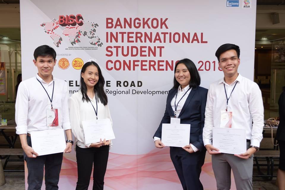 งานประชุมวิชาการระดับนานาชาติ (Bangkok International Student Conference)