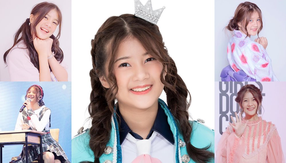BNK48 swu ทีมมศว เคทBNK48