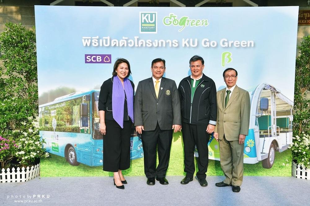 ม.เกษตร ปรับโฉมรถสวัสดิการเป็นระบบไฟฟ้า KU Go Green ลดมลภาวะ