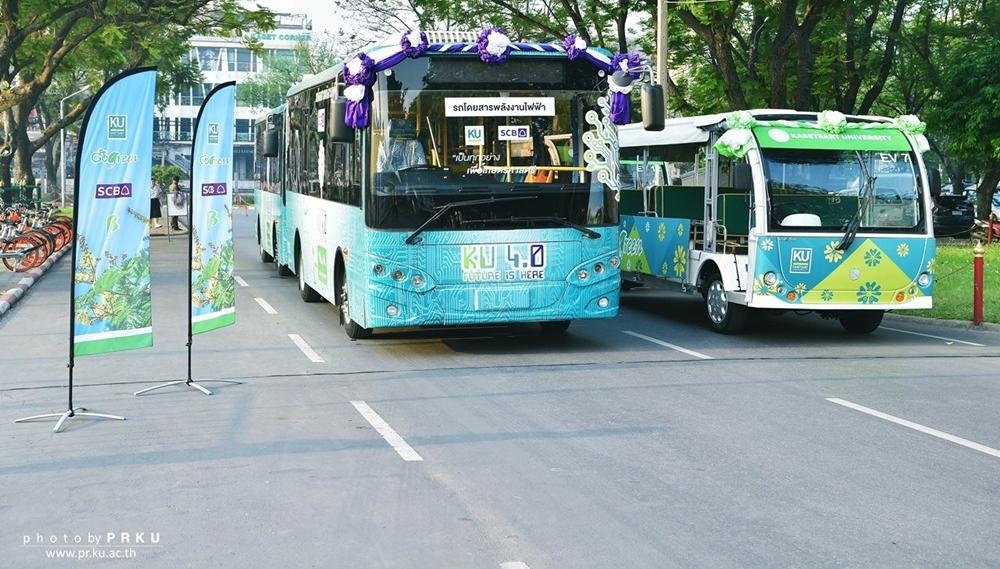 KU Go Green มหาวิทยาลัยสีเขียว รถบัสไฟฟ้า รถสวัสดิการ