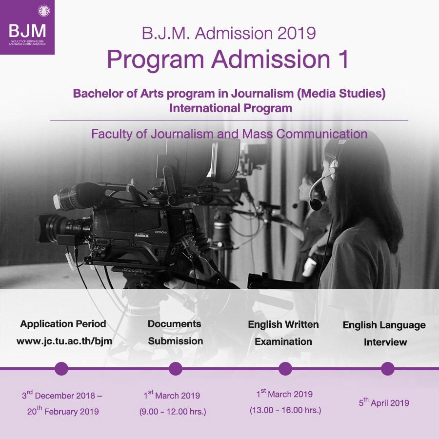 B.J.M.รอบ-1
