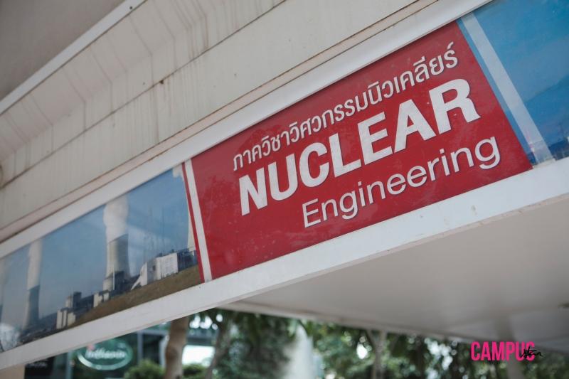 สาขาวิชาวิศวกรรมนิวเคลียร์และรังสี คณะวิศวกรรมศาสตร์ จุฬาลงกรณ์มหาวิทยาลัย