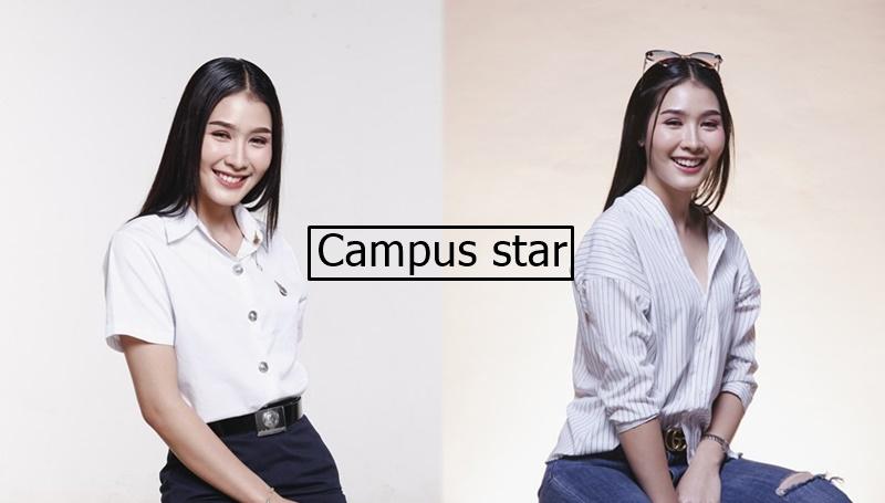 campus star cute girl คลิปสาวน่ารัก คลิปสาวมหาลัย นักศึกษาน่ารัก มหาวิทยาลัยเทคโนโลยีราชมงคลพระนคร