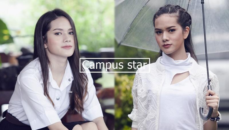campus star cute girl คลิปสาวน่ารัก คลิปสาวมหาลัย นักศึกษาน่ารัก มีน-นันท์นภัส
