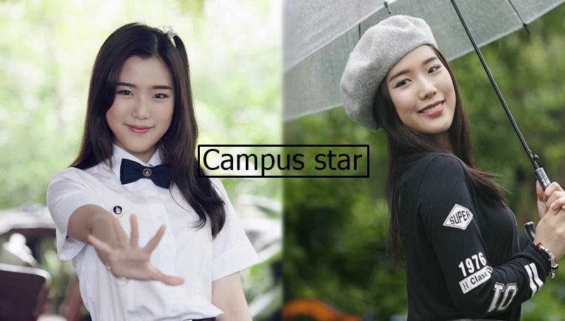 campus star cute girl คลิปสาวน่ารัก คลิปสาวมหาลัย นักศึกษาน่ารัก มิลลี่ ศิริชฎา