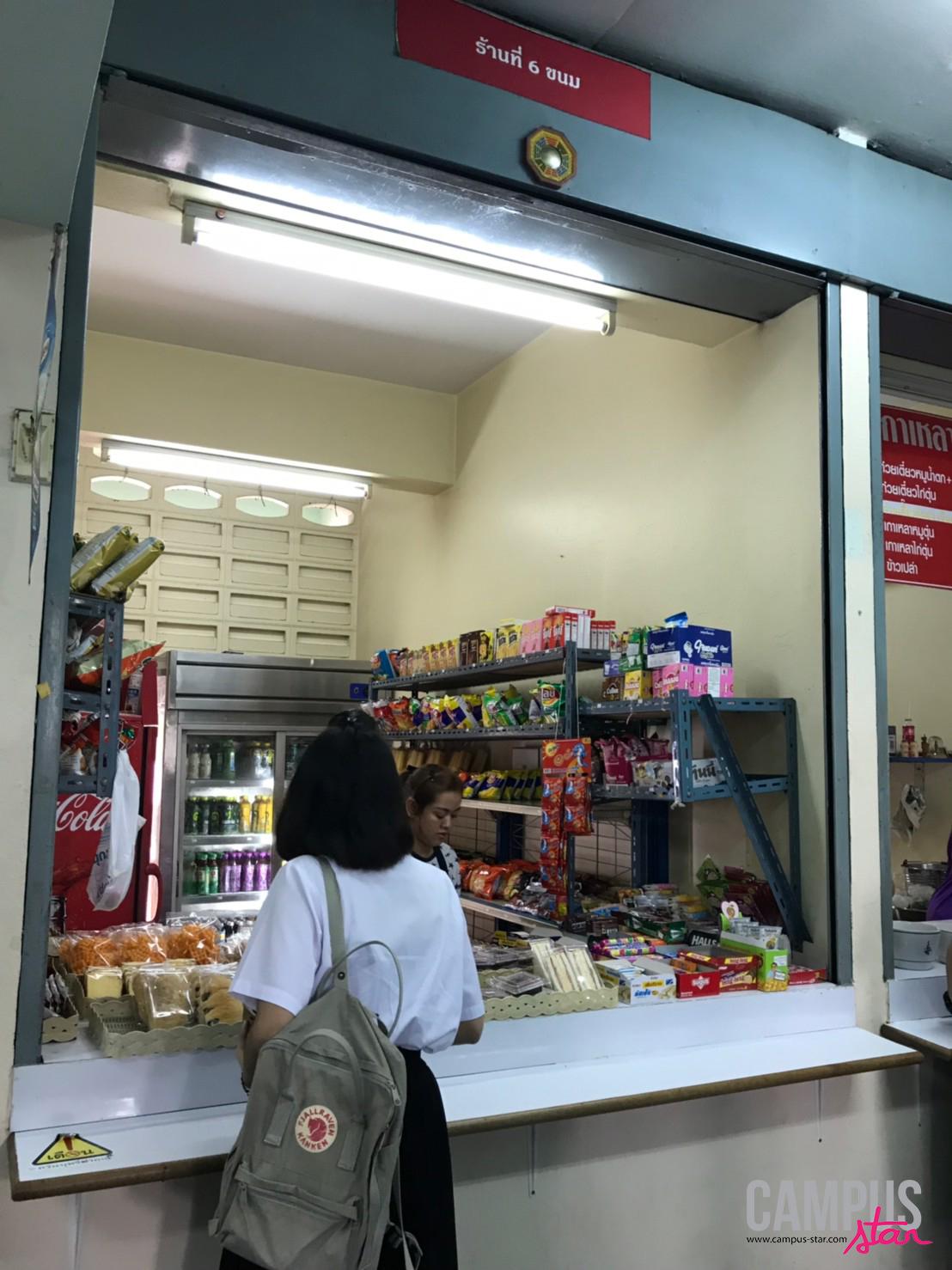 รีวิวโรงอาหารใน มทร. ตอ. จักรพงษภูวนารถ