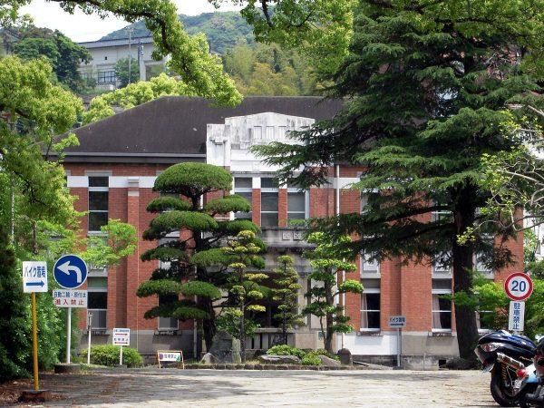 Nagasaki University