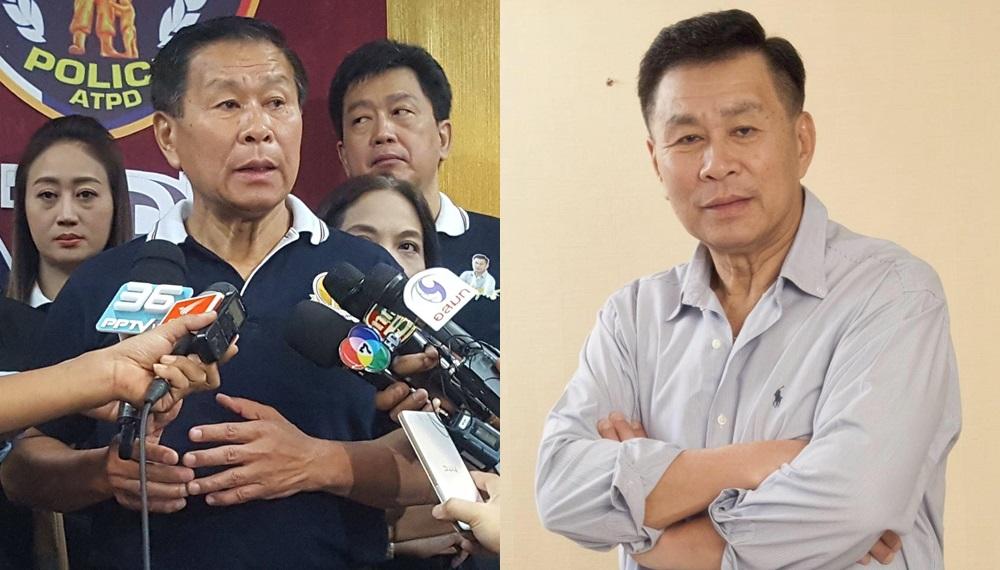 การเลือกตั้ง ประวัตินักการเมือง ผู้บัญชาการตำรวจแห่งชาติ พรรรคเสรีรวมไทย พล.ต.อ. เสรีพิศุทธ์ เตมียเวส เลือกตั้ง62
