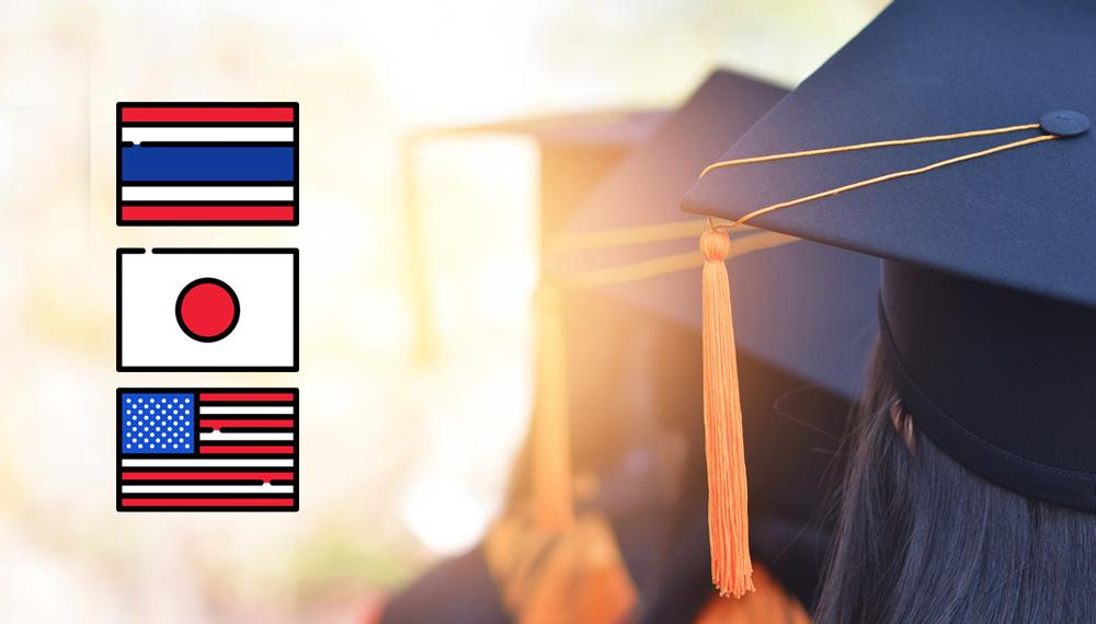 ข่าวการศึกษาญี่ปุ่น ชุดรับปริญญา รับปริญญา สหรัฐอเมริกา