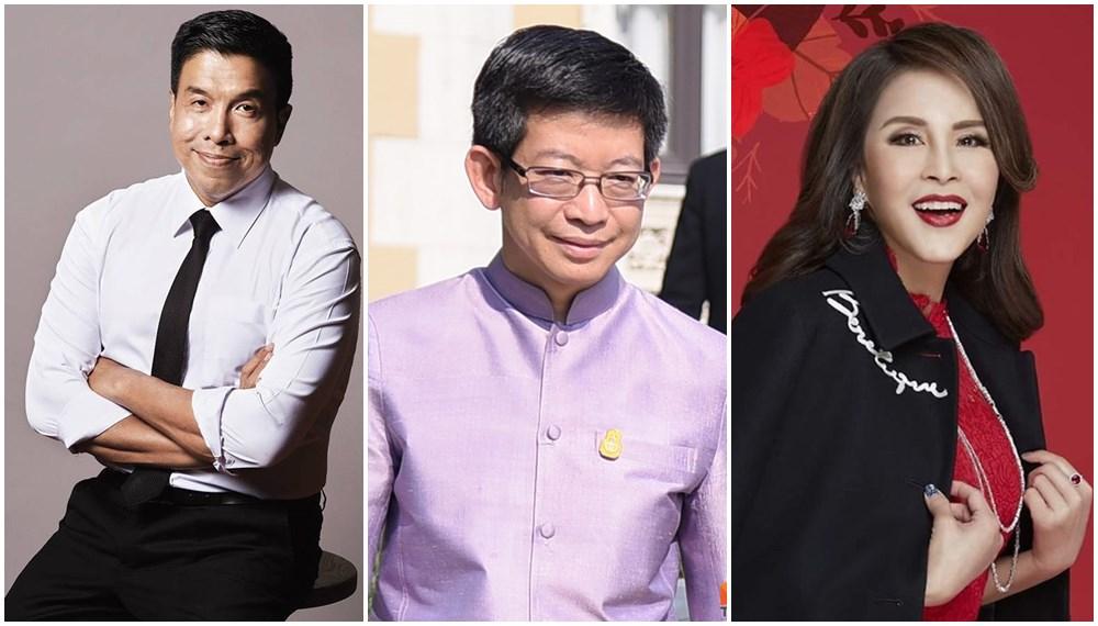 คนไทยเรียนเก่ง ทูลกระหม่อมหญิงอุบลรัตนราชกัญญา มหาลัยชื่อดังระดับโลก