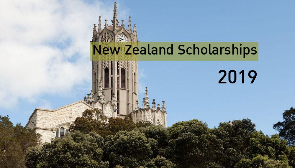 ทุนการศึกษา ทุนเรียนต่อ ประเทศนิวซีแลนด์ เรียนต่อต่างประเทศ
