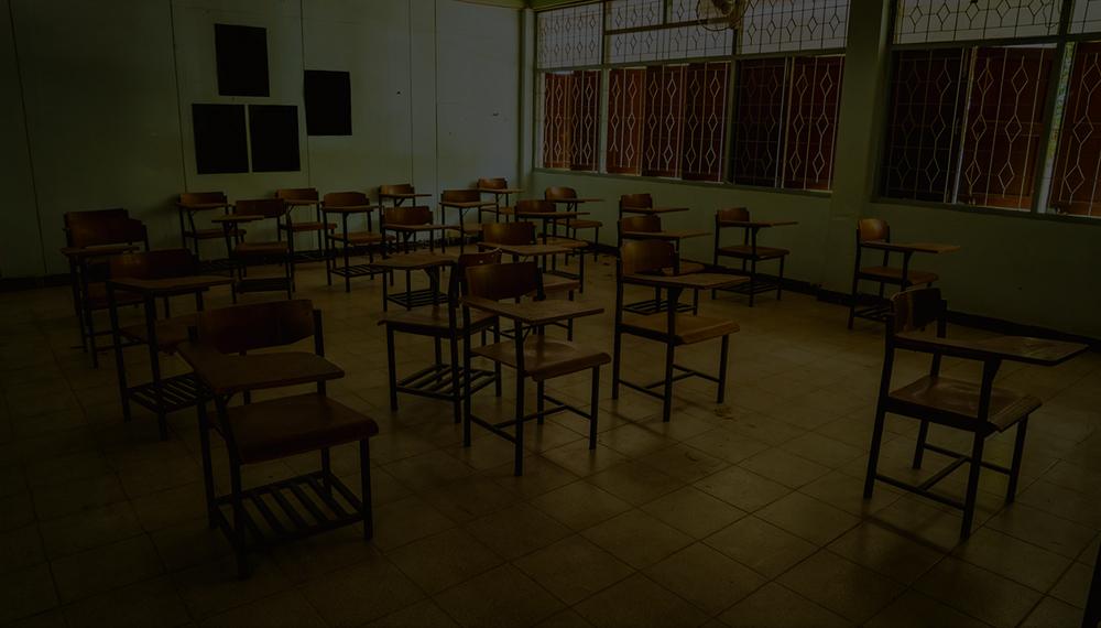 เสียงเด็กจากห้องเรียน