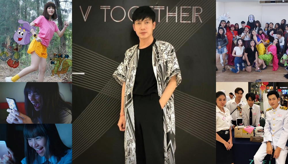 Fashion Design and Clothing สัมภาษณ์พิเศษ อาจารย์ขวัญใจนักศึกษา