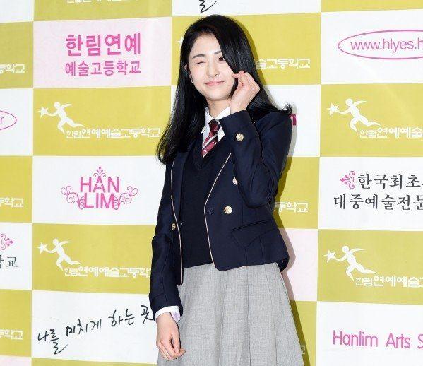 ฮอยุนจิน