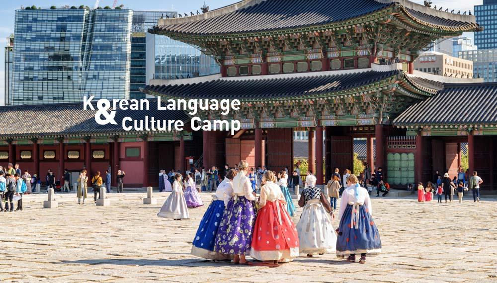 ภาษาเกาหลี เกาหลีใต้ เรียนภาษาเกาหลี