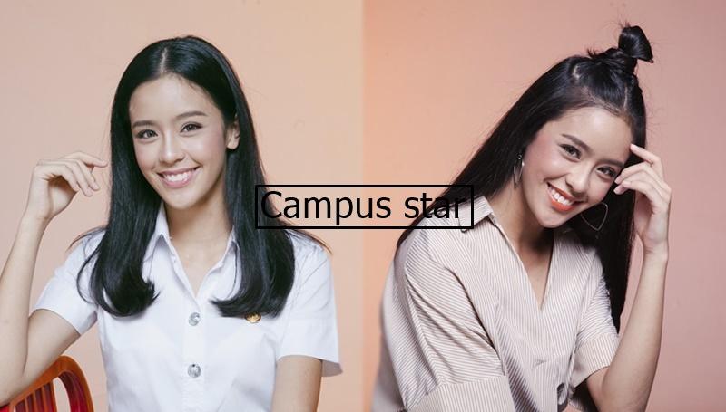 campus star cute girl คลิปสาวน่ารัก คลิปสาวมหาลัย นักศึกษาน่ารัก ผู้นำเชียร์ธรรมศาสตร์ 73 พลอย-พลอยไพลิน ม.ธรรมศาสตร์