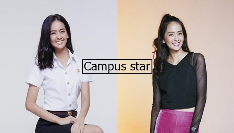 campus star cute girl คลิปสาวน่ารัก คลิปสาวมหาลัย นักศึกษาน่ารัก พริ้ม-พริมา ม.ธรรมศาสตร์