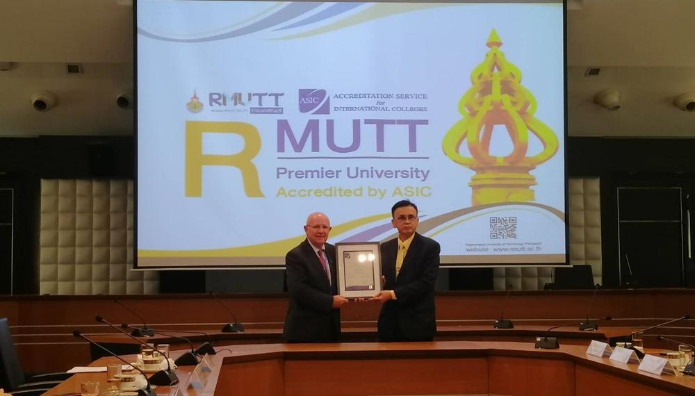 มทร.ธัญบุรี คว้า 3 รางวัล สถาบันการศึกษา มาตรฐาน ASIC มั่นใจ 3 ปี 5 ดาว