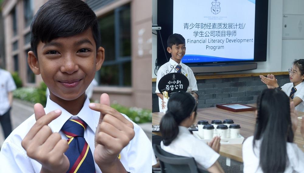ทุนเรียนฟรี ธุช สาลิก ประเทศกัมพูชา ประเทศจีน เด็กเก่ง