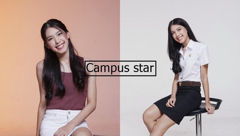 campus star cute gilr คลิปสาวน่ารัก คลิปสาวมหาลัย นักศึกษาน่ารัก ม.ธรรมศาสตร์ มิ้งค์-ชนิสรา