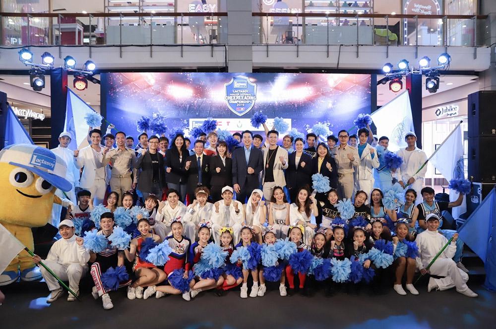 การแข่งขันเชียร์ลีดดิ้งชิงแชมป์ประเทศไทย