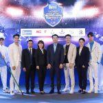 งานแถลงข่าวการแข่งขันเชียร์ลีดดิ้งชิงแชมป์ประเทศไทยครั้งที่ 15 ประจำปี-2562_3