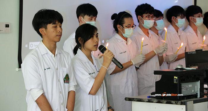 นศ.แพทย์จัดพิธีขอขมารับและส่งร่างอาจารย์ใหญ่