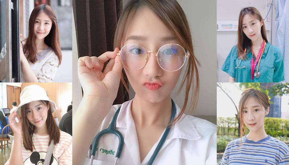 คณะแพทยศาสตร์ คนเก่ง คุณหมอน่ารัก หมอสวย