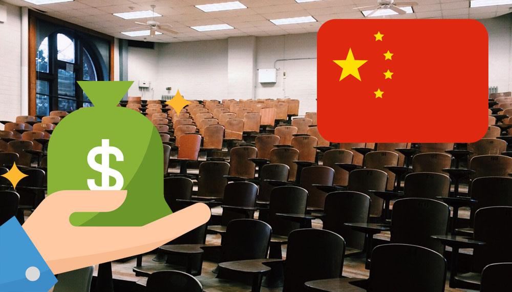 นักศึกษาจีน มหาวิทยาลัยเอกชน