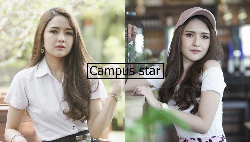 campus star cute girl คลิปสาวน่ารัก คลิปสาวมหาลัย นักศึกษาน่ารัก ม.รังสิต