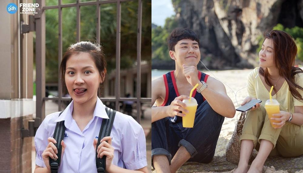 History of Education Phen Phaechanok