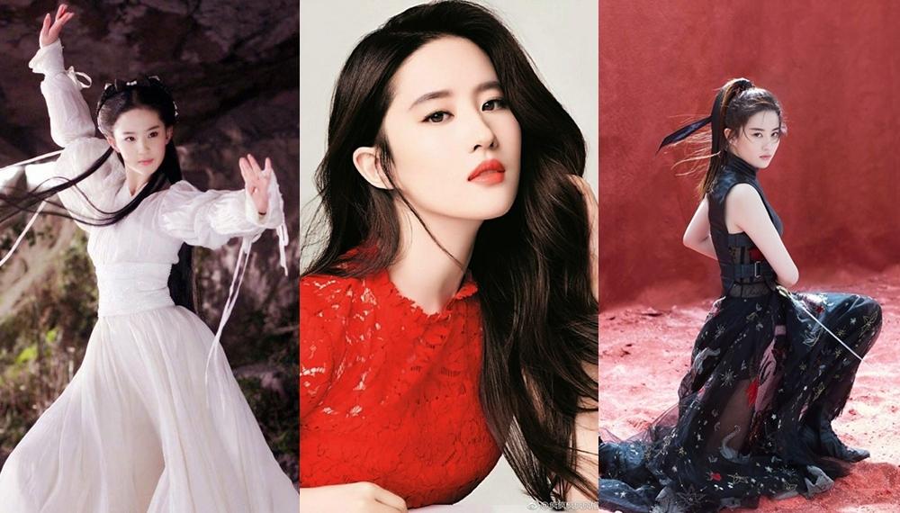 นักแสดงจีน ประวัติการศึกษาคนดัง ประวัติการศึกษาดารา หลิวอี้เฟย