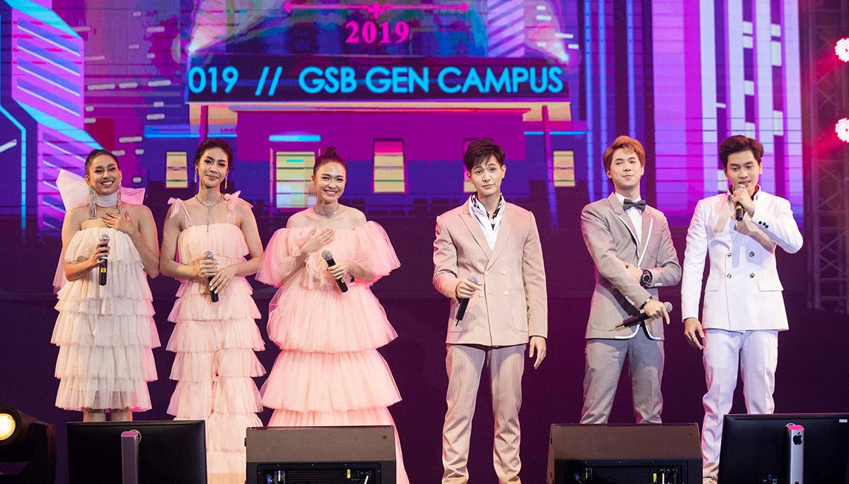 ภาพบรรยากาศ งานแถลงข่าว GSB GEN CAMPUS STAR 2019 คอนเซ็ปต์ All Star Talent