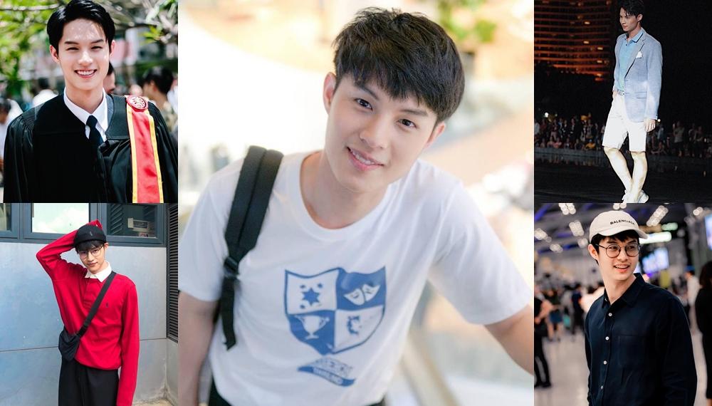 Cute Boy Thailand TUSexyBoy ประวัติการศึกษา เคน เลิศสิทธิชัย