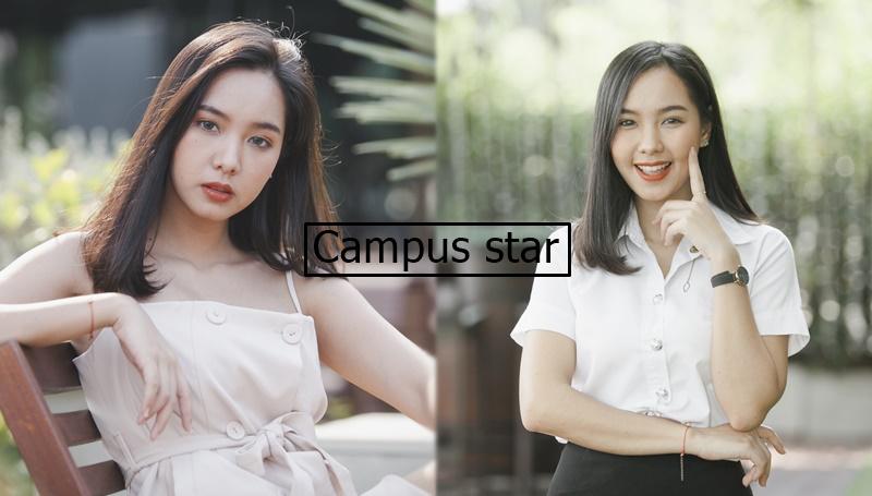 campus star cute girl คลิปสาวน่ารัก คลิปสาวมหาลัย นักศึกษาน่ารัก ม.ราชภัฏธนบุรี