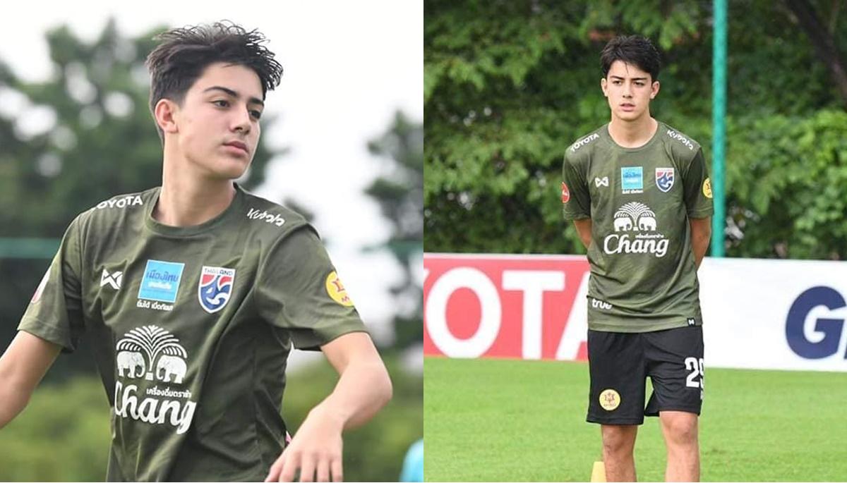 นักกีฬาทีมชาติไทย นักฟุตบอล แซ็คคารี่ สิงห์ บินรงค์