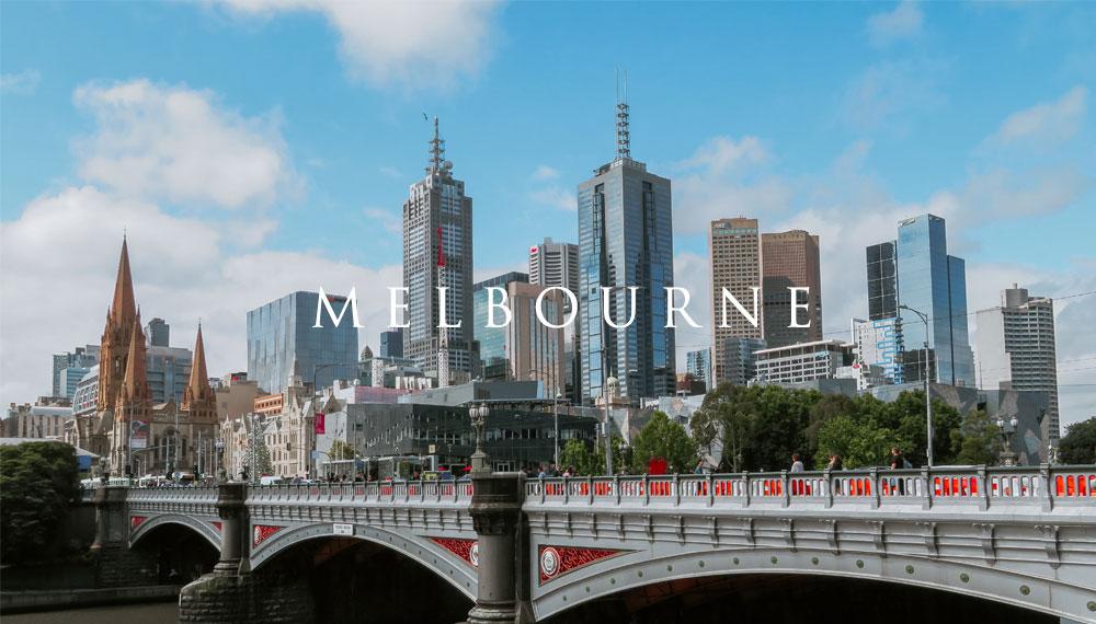 มหาวิทยาลัย มหาวิทยาลัยเมลเบิร์น ออสเตรเลีย เมลเบิร์น เรียนต่อต่างประเทศ