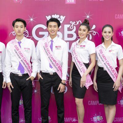 ผู้ชนะเลิศ ตัวแทนภาค ภาคเหนือ GSB GEN CAMPUS STAR 2019