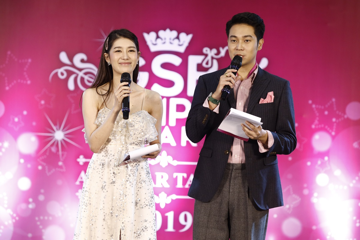 GSB GEN CAMPUS STAR 2019 รอบภาคเหนือ