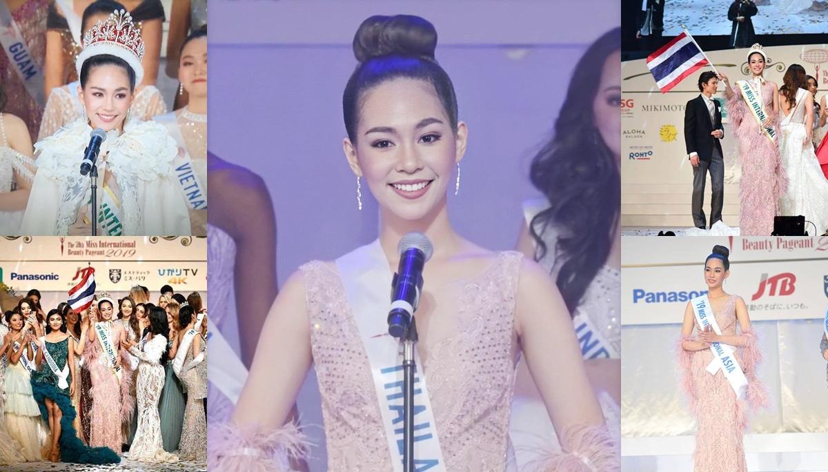 ดาราศิษย์เก่า นางสาวไทย นางสาวไทย 2562 บิ๊นท์-สิรีธร ลีห์อร่ามวัฒน์