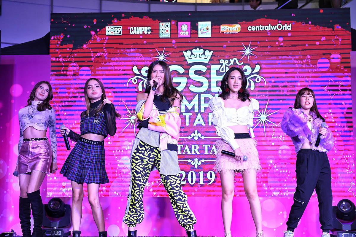 การแสดง จาก 5 สาว GELATO