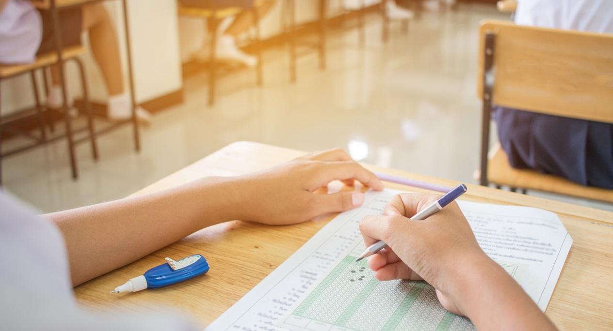 ตารางสอบ GAT/PAT ปีการศึกษา 2563
