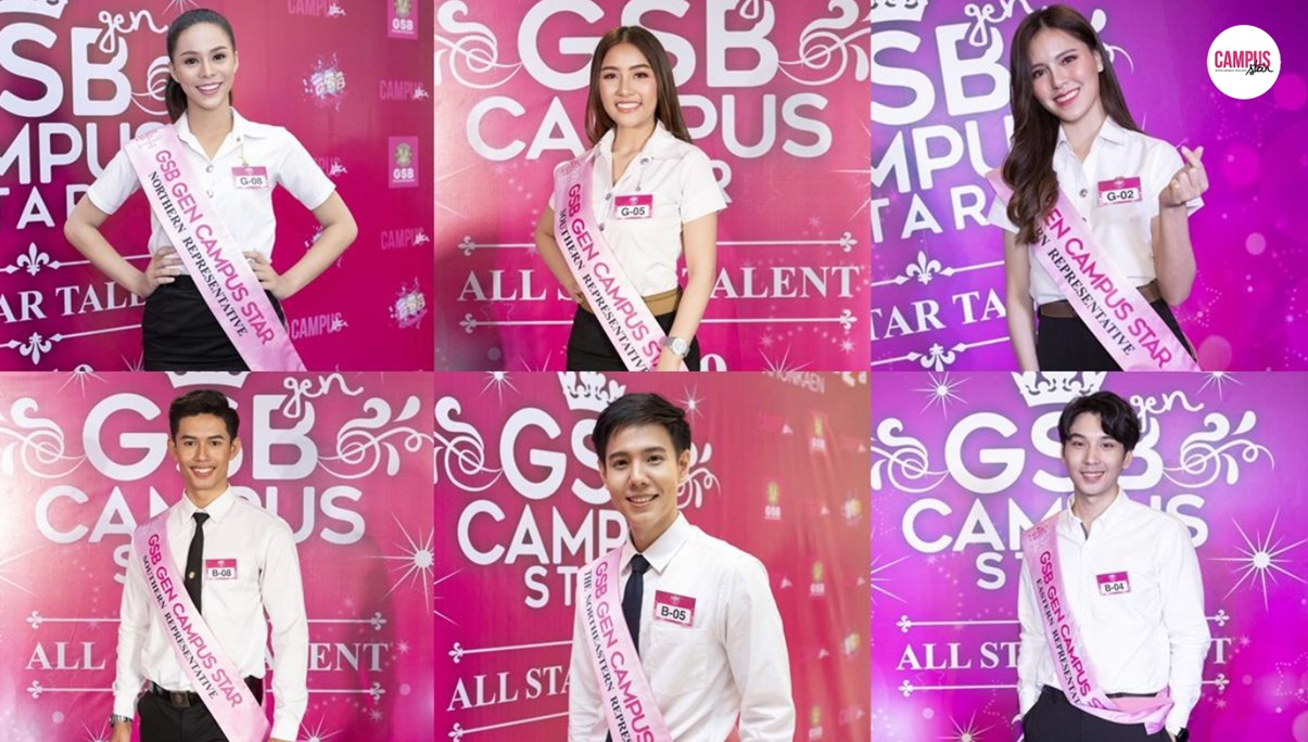 GSB GEN CAMPUS STAR GSB GEN CAMPUS STAR 2019