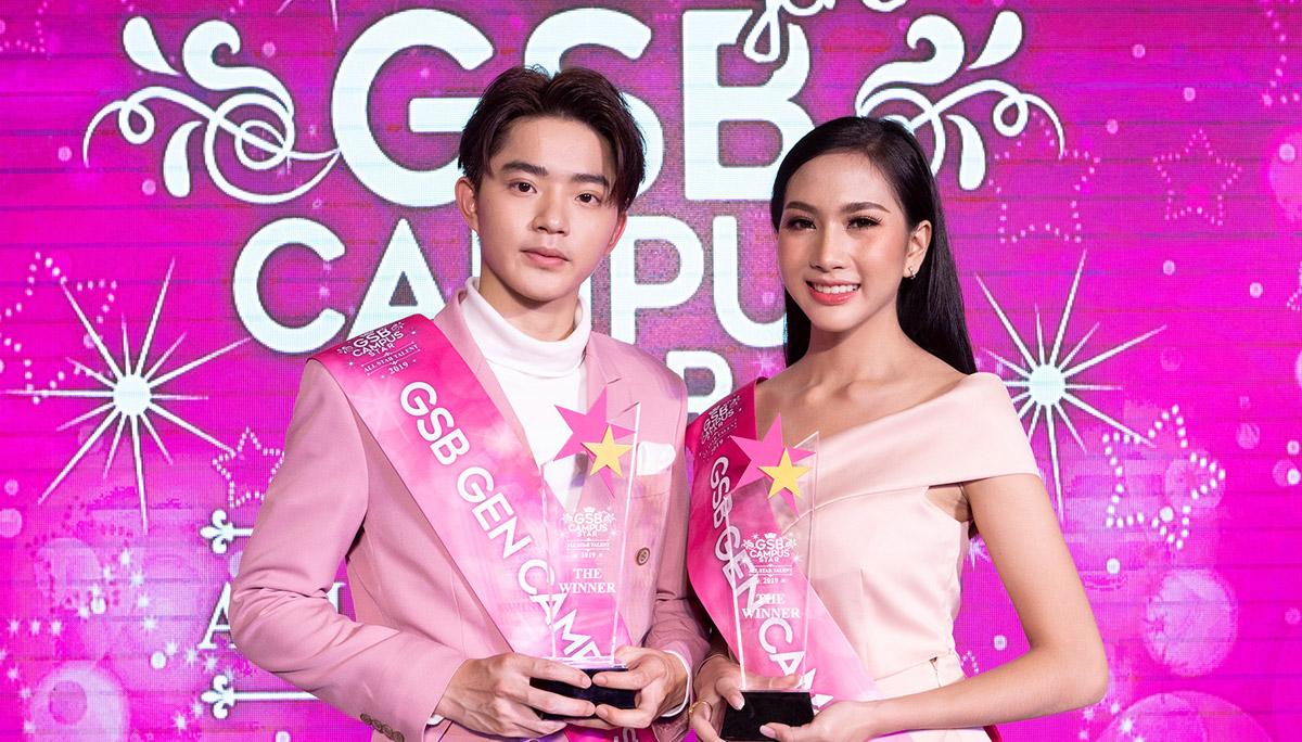 C-CRAY GSB GEN CAMPUS STAR GSB GEN CAMPUS STAR 2019 ก็อต-อิทธิพัทธ์ ผู้ชนะเลิศGSB มายด์-ศิริกาญจน์ มาร์ค-ศิวัช มีน พีรวิชญ์ เกมส์-โอฬาริก เจลาโต้