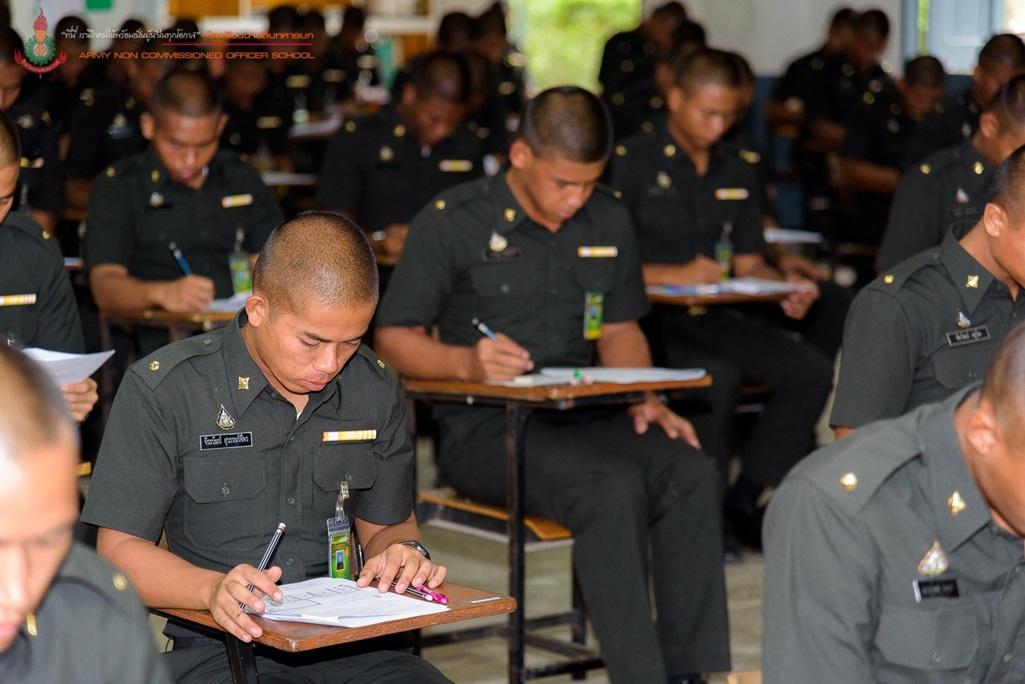 ทหาร นักเรียนทหาร แนะแนวการศึกษา โรงเรียนนายสิบทหารบก