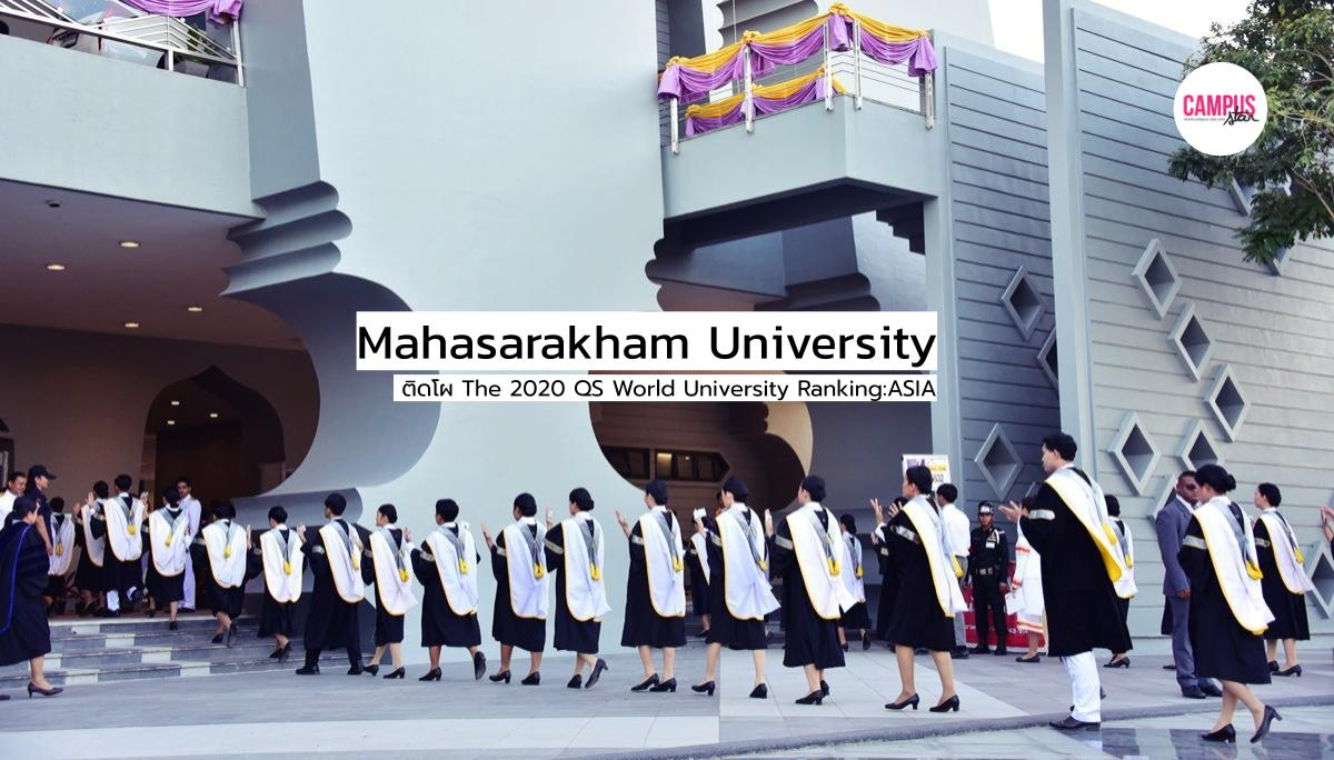 การจัดอันดับ มหาวิทยาลัยไทย