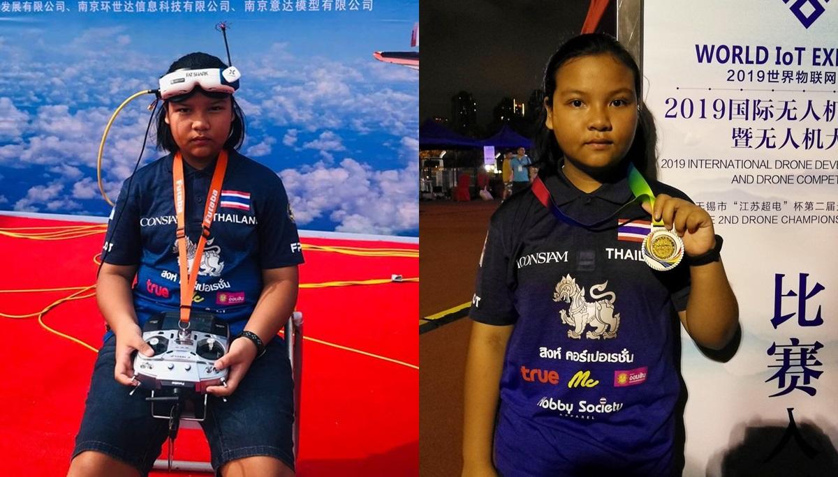 มิลค์-วรรณรญา วรรณพงษ์ เด็กเก่ง เด็กไทย เด็กไทยคว้าแชมป์โลก