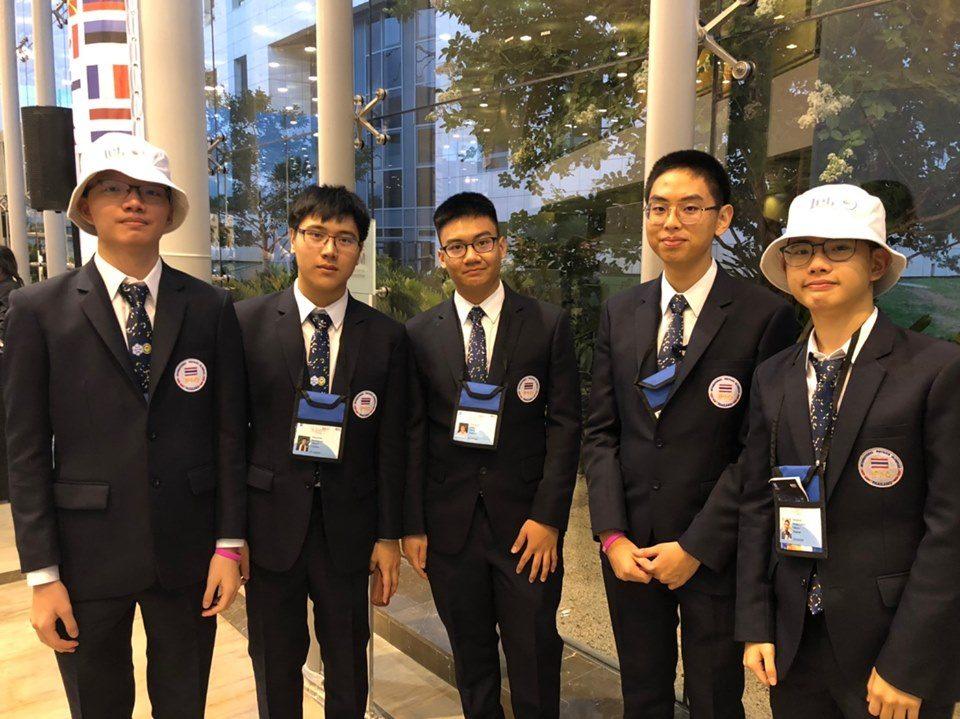 5 เด็กไทย คว้ารางวัลระดับโลก เวทีฟิสิกส์โอลิมปิก