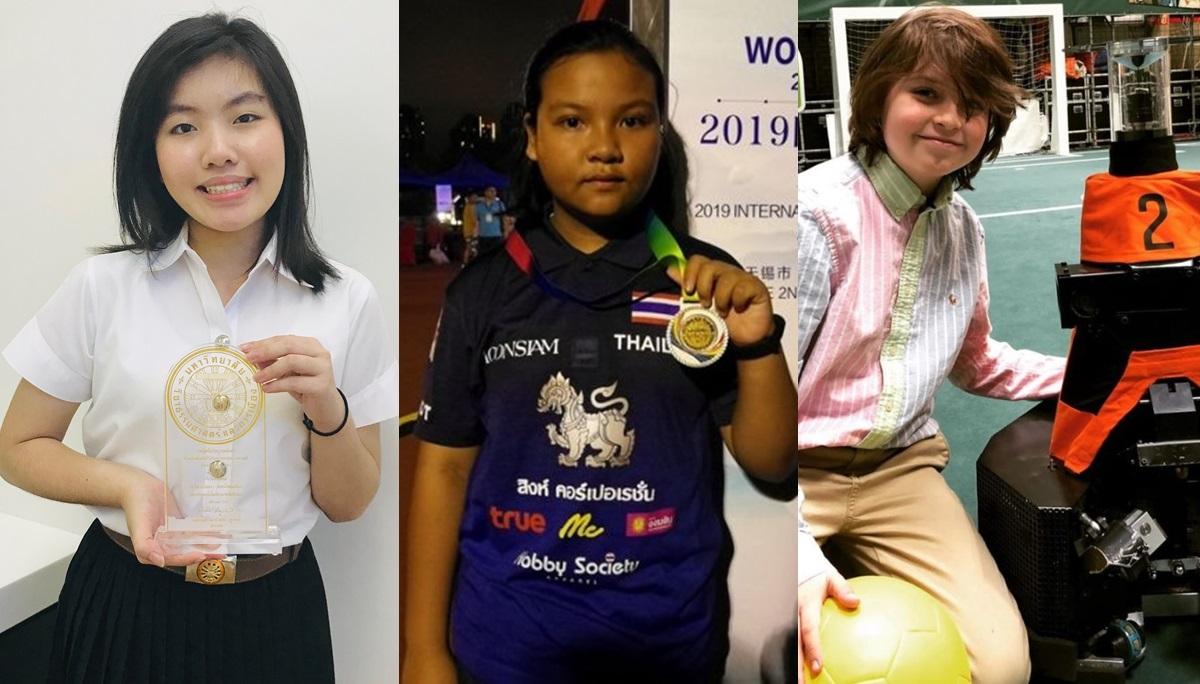 ผู้พิการ เด็กอัจฉริยะ เด็กเก่ง เด็กไทยคว้าแชมป์โลก